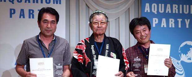 Haruji Takee, Minoru Yamaguishi e Masashi Ono